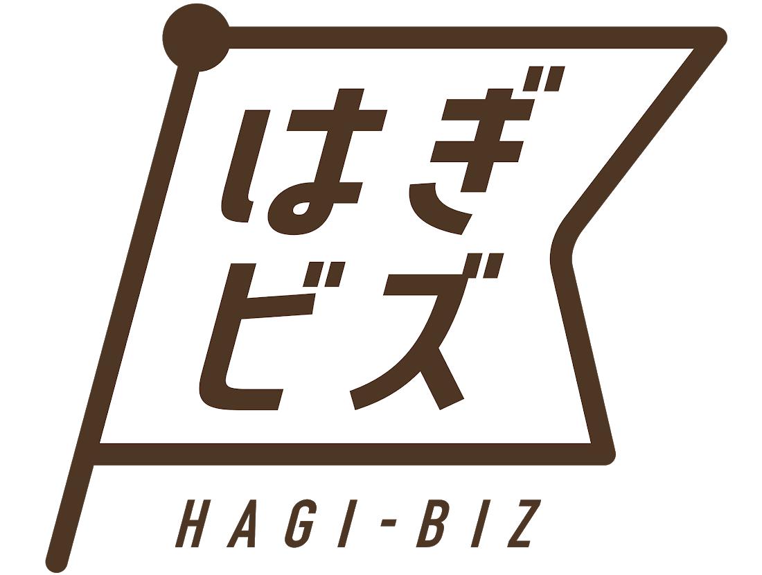 萩市ビジネスチャレンジサポートセンター